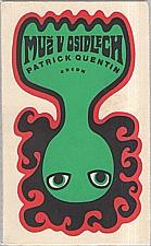 Quentin: Muž v osidlech, 1973