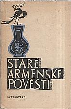 : Staré armenské pověsti, 1958