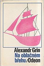 Grin: Na oblačném břehu, 1972