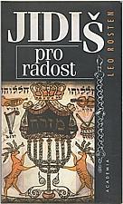 Rosten: Jidiš pro radost, 1998