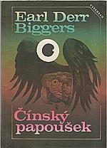 Biggers: Čínský papoušek, 1987