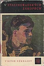 Nekrasov: V stalingradských zákopech, 1963
