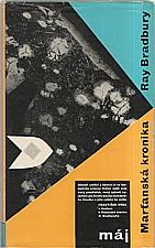 Bradbury: Marťanská kronika, 1963