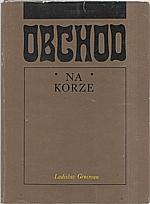 Grosman: Obchod na korze, 1966