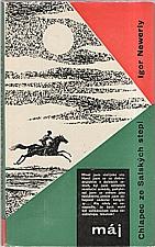 Newerly: Chlapec ze Salských stepí, 1963