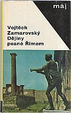 Zamarovský: Dějiny psané Římem, 1967