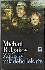 Bulgakov: Zápisky mladého lékaře, 1987