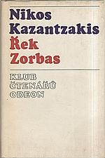 Kazantzakis: Řek Zorbas, 1975