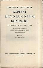 Šklovskij: Zápisky revolučního komisaře, 1932