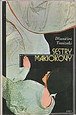 Tanizaki: Sestry Makiokovy, 1977