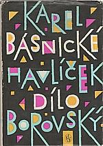 Havlíček Borovský: Básnické dílo, 1962
