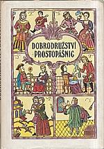 : Dobrodružství prostopášnic aneb Kratochvílná skládání ze svaté Rusi-mátušky, 1973