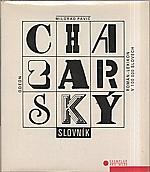 Pavić: Chazarský slovník, 1990