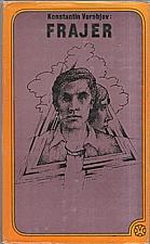 Vorob'jev: Frajer, 1975