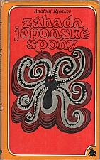Rybakov: Záhada japonské spony, 1970