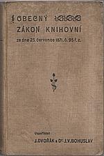 : Obecný zákon knihovní ze dne 25. července 1871, č. 95 ř. z., 1906