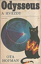 Hofman: Odysseus a hvězdy, 1977