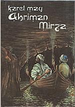 May: Ahriman Mirza, 1992