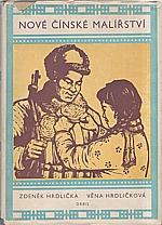 Hrdlička: Nové čínské malířství jako prostředek masové výchovy, 1952
