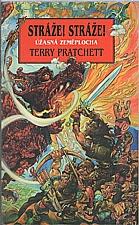 Pratchett: Stráže! Stráže!, 2002