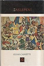 Canetti: Zaslepení, 1984