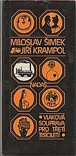 Šimek: Vlaková souprava pro třetí tisíciletí, 1988