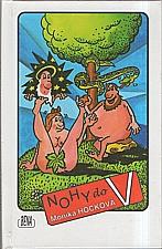 Hocková: Nohy do V, 1997