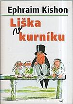 Kishon: Liška v kurníku, 2004