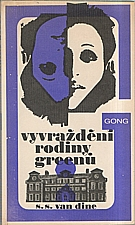Van Dine: Vyvraždění rodiny Greenů, 1990