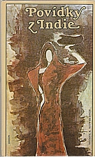 Singh: Povídky z Indie, 1985