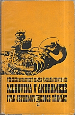 Jefremov: Mlhovina v Andromedě, 1968